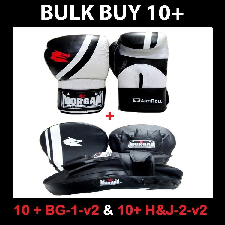 MORGAN BULK V2 PROFESSIONAL FOCUS PADS & V2 PROFESSIONAL BOXING GLOVES 10+