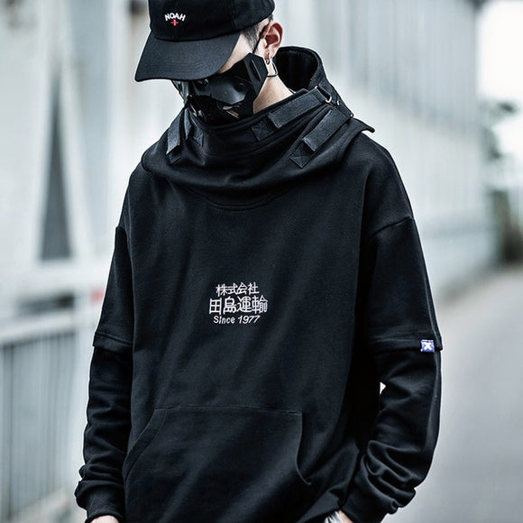 Hip Hip Hoodie With High Neck