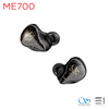 Shanling ME700 Flagship 5 Drivers Hybrid In-Earphones