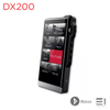 iBasso DX200 Portable Reference Digital Audio Player