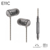SoundMAGIC E11C in-earphones
