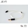 Essence Audio JE-F1 Silver Plated Solid Core Copper Upgrade Cables