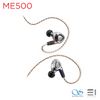 Shanling ME500 Triple Driver Hybrid In-Earphones