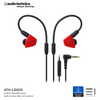Audio-Technica ATH-LS50IS In-Ear Monitor