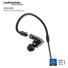 Audio-Technica ATH-IEX1 In-Ear Hybrid Earphones