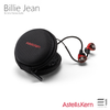 ASTELL&KERN Billie Jean by Jerry Harvey Audio