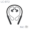 FiiO LC-BT2 Neckband Sports Bluetooth Cable