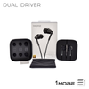 1More (E1017) Dual Driver IN-EAR HEADPHONES
