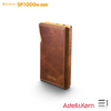 ASTELL&KERN A&ULTIMA SP1000M