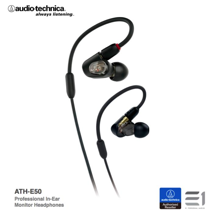 Audio-Technica ATH-E50 In-Ear Monitor
