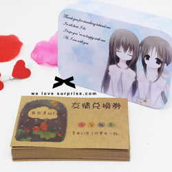 友情兑换劵礼物Love/ Friendship Coupons