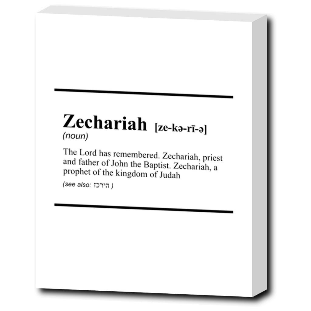 "Zechariah 11""x14"" Wrapped Canvas Print - Dictionary Style Name with Hebrew"