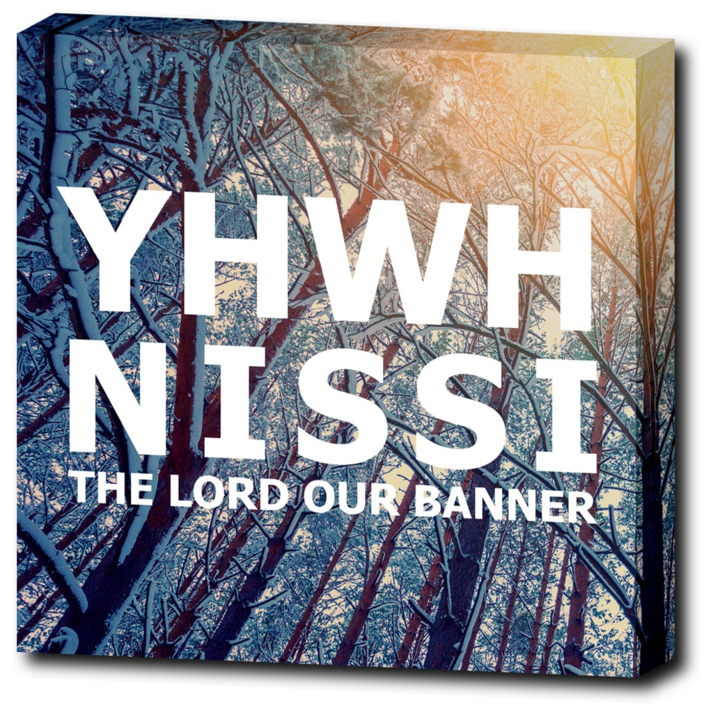 "YHWH NISSI - The Lord Our Banner - 12""x12"" Wrapped Canvas Print"