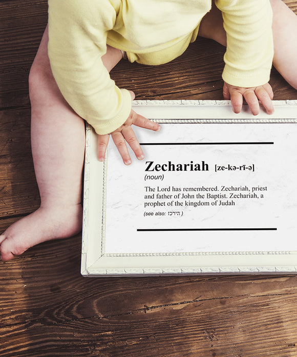Zechariah Digital Print - Dictionary Style with Hebrew
