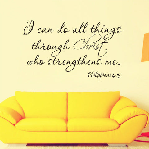 Philippians 4:13 I Can Do All Thing Christ Bible Quote Wall Sticker