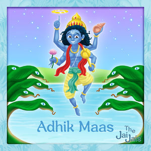 What is Adhek Maas?