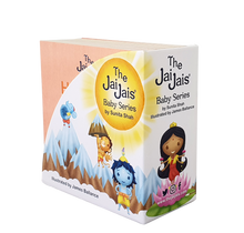 Baby Jai Jais Collection + FREE 2020 Calendar + FREE UK DELIVERY