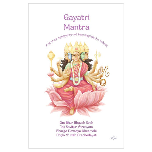 Gayatri Mantra Classic Wall Art - The Jai Jais