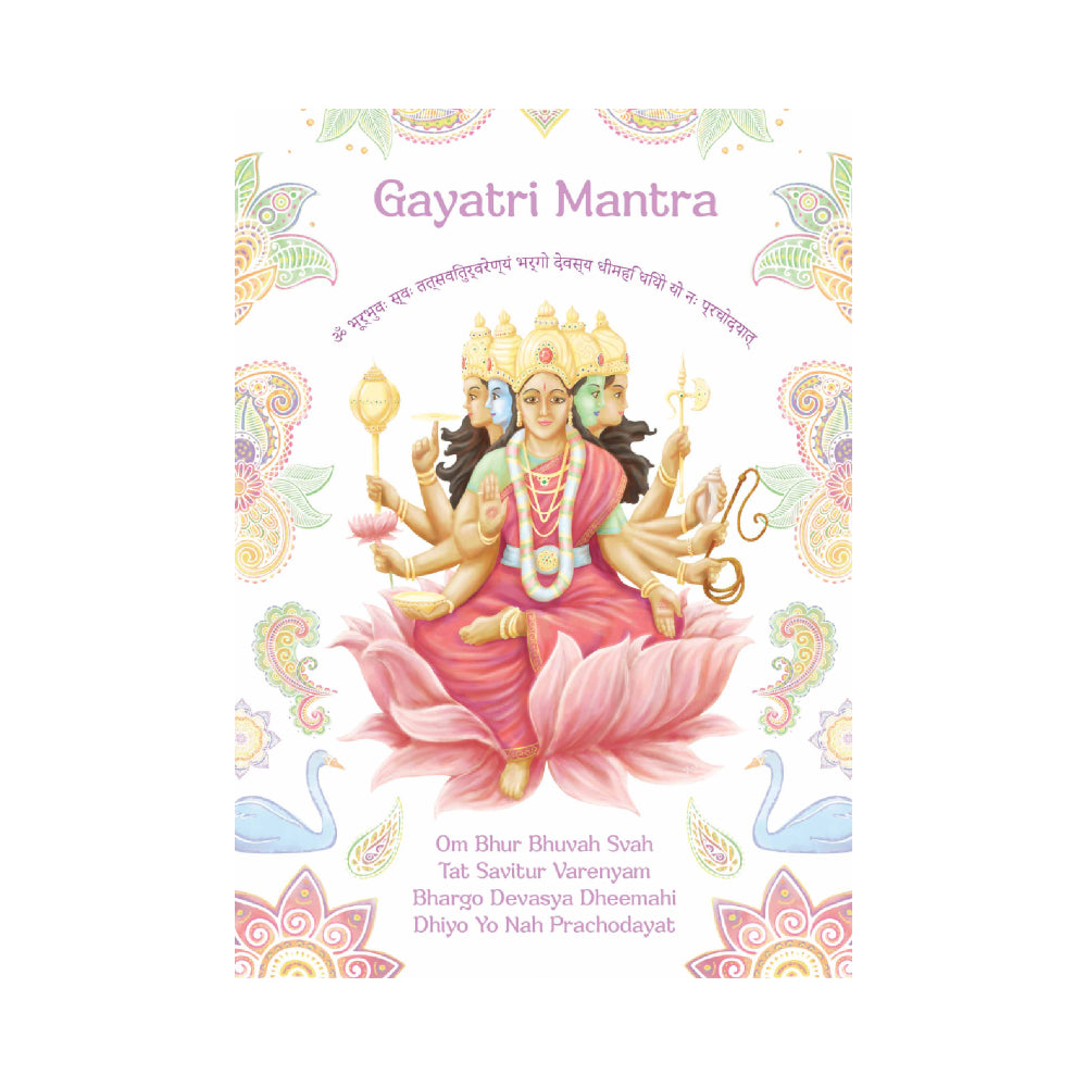 Gayatri Mantra Card - The Jai Jais