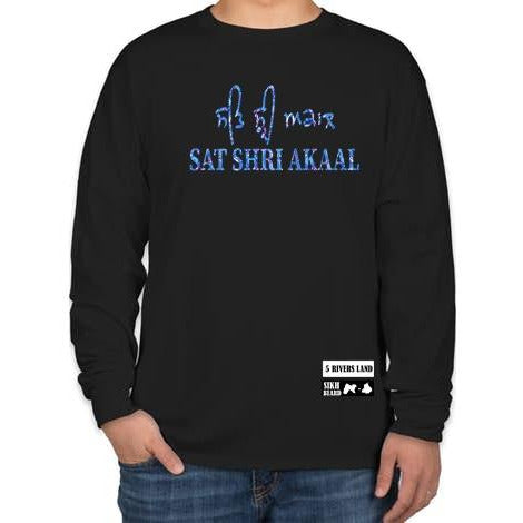 Sat Shri Akaal- Full Sleeve T-Shirt