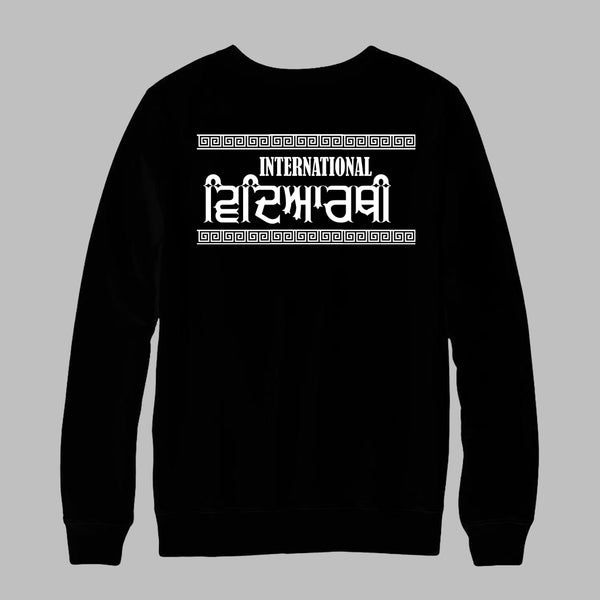 International Student Custom Hoodie