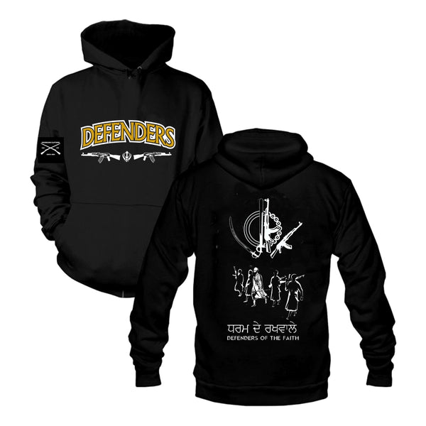 Defender Of Faith Hoodie