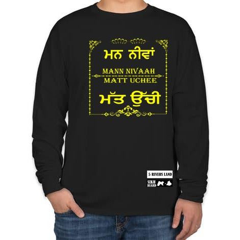 Mann Nivaah Matt Uchi - Full  Sleeve T-Shirt