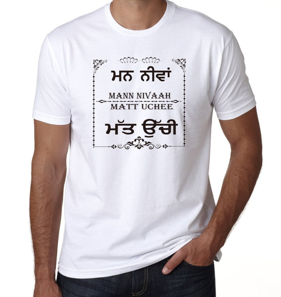 Mann Nivaah and Matt Uchi- T-Shirt