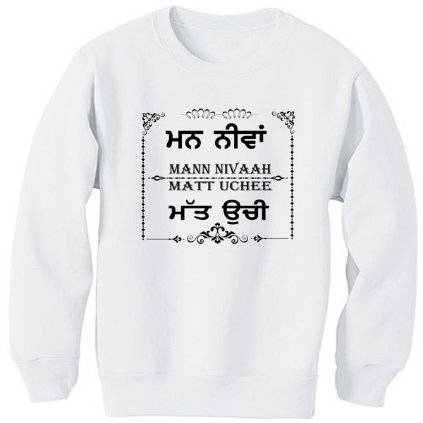 on sale 3982c d994f Mann Neeva - Matt Uchi Sweatshirt - S