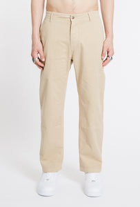 Straight Cotton Trousers - Beige