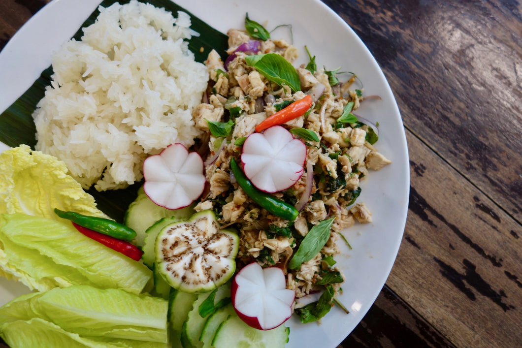Larb Khai with Sticky Rice (Tender Spicy Chicken & Herbs Salad)