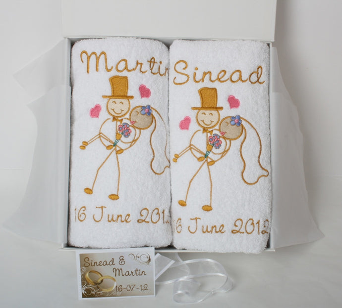 Bath towels wedding set