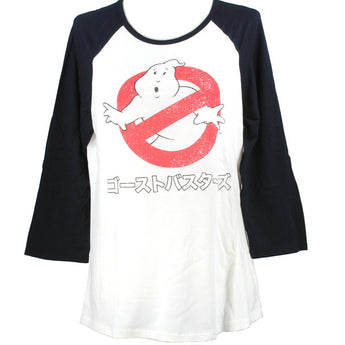 Recycled Karma Ghostbusters - Cream/Black Multi Graphic Tee