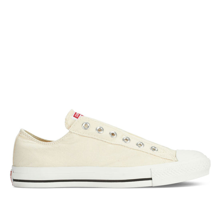 Converse Chuck Taylor- White Slip-on Sneaker