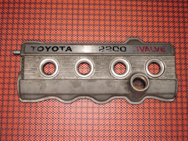 1991-1995 Toyota MR2 OEM Engine Valve Cover - 5SFE