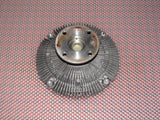 1990-1996 Nissan 300zx Twin Turbo OEM Engine Fan Clutch