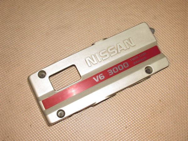 1990-1996 Nissan 300zx Twin Turbo OEM Engine Cover