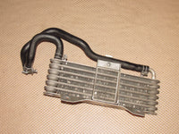 1990-1996 Nissan 300zx Twin Turbo OEM Engine Oil Cooler