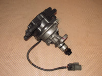 88-89 Nissan 300zx Used OEM Ignition Distributor