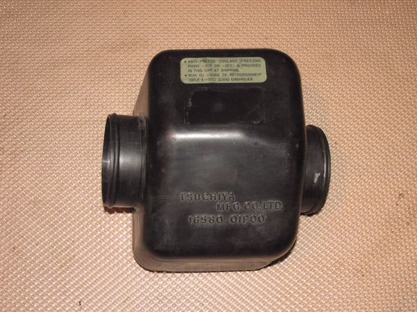 88-89 Nissan 300zx Used OEM Intake Air Box Reservoir Tank