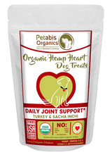 HEMP HEART DAILY JOINT & ACTIVE BODY SUPPORT TREATS 60 Pieces*  8.75 Oz TURKEY, SACHA INCHI & CHIA
