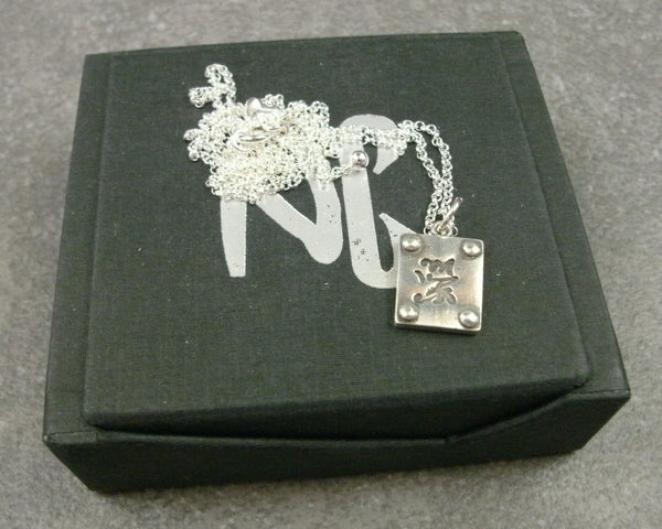 Kanji Pendant in Fine Silver (Small) - PartsbyNC Industrial Jewelry