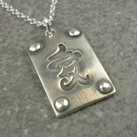 Kanji Pendant in Fine Silver (Medium) - PartsbyNC Industrial Jewelry