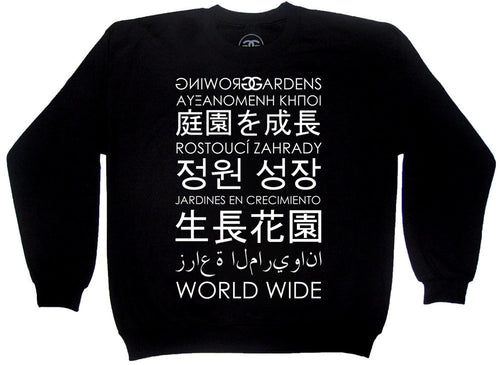 WORLD WIDE - SWEATER - Growing Gardens Clothing