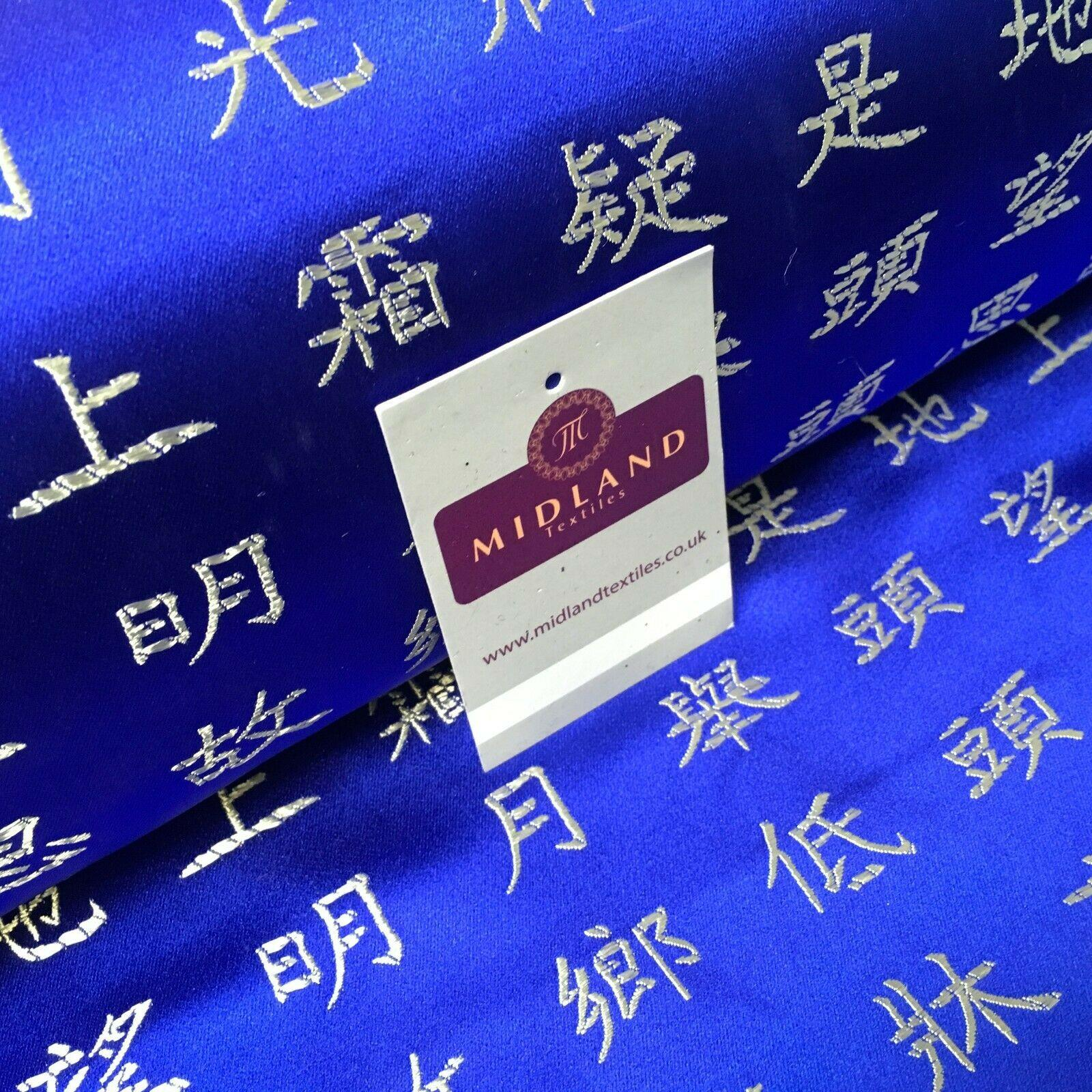 Royal Blue and Silver Chinese Words Brocade Dress Fabric 110cm Wide M395-24