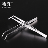 Stainless Gongfu Tongs for cups and tea leaves. 20 CM
