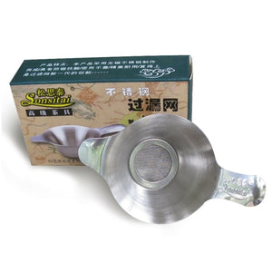 Stainless Steel Gongfu Tea Filter