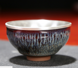 Large Tian Mu Glazed Teacup with .999 Sterling interior