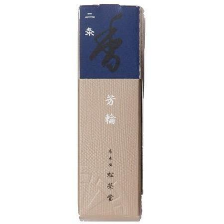 Shoyeido Horin Nijo Avenue of the Villa Incense (20 Sticks)