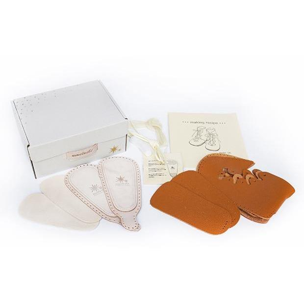 Umeloihc Gil 12cm Babies First Shoe Kit White